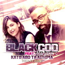 Kato Apo Ta Asteria (feat. Maryaan C.)/BlackGod