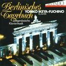 Berlinisches Tagebuch/Yoriko Ikeya-Fuchino
