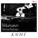 Hai Chan Ton Ngao Dee Kwa Kao Mai Ruk Ter (Piano Version)/Kacha Nontanun