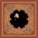The Slickness (Bonus Version)/Prince Po