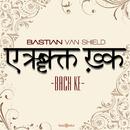 Bach Ke (Remixes)/Bastian Van Shield