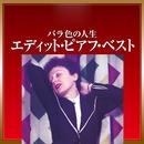 Premium Twin Best Series: La vie en rose (Edith Piaf Best)/Edith Piaf
