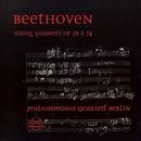 Beethoven: Streichquartette Op. 59 & Op. 74/Philharmonia Quartett Berlin, Bernhard Hanke