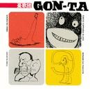 GON-TA/憂歌団
