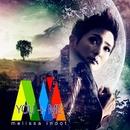 You & Me (singles)/Melissa Indot