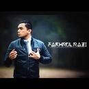 Mutlak/Fakhrul Razi