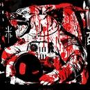 Middle Finger Pt. 2 Remix EP/Dog Blood