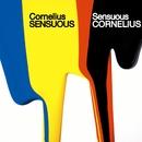 Sensuous/コーネリアス