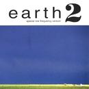 Earth 2/Earth
