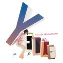 A Cause Des Garçons/Yelle
