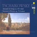 Tchaikovsky: Souvenir de Florence/Dennis Russell Davies