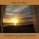 Bhaja Man Mere - Kundalini Yoga Mantra Meditation/Bmp-Music