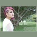 If/Chua Vivian