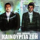Kainourgia Zoi (feat. WhiteNoiz)/Goin' Through