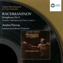 Rachmaninov: Symphony No.2/André Previn