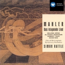 Mahler: Das Klagende Lied/Sir Simon Rattle/City of Birmingham Symphony Orchestra/Soloists