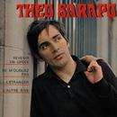 Ne m'oubliez pas/Theo Sarapo