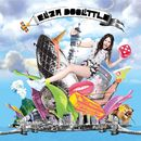 What a Waste of Time/Eliza Doolittle