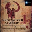 Shostakovich: Symphony No. 13/Mariss Jansons/Sergei Aleksashkin/Chor des Bayerischen Rundfunks/Symphonieorchester des Bayerischen Rundfunks