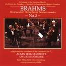 Brahms - String Sextet No.2/Alban Berg Quartett/Amadeus Ensemble