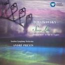 Tchaikovsky: Swan Lake/Alfredo Kraus