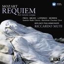 Mozart: Requiem/Riccardo Muti/Patrizia Pace/Waltraud Meier/Frank Lopardo/James Morris