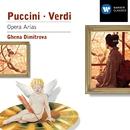 Puccini/Verdi Opera Arias/Ghena Dimitrova/Philharmonia Orchestra/Münchner Rundfunkorchester/Lamberto Gardelli/Anton Guadagno