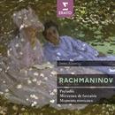 Rachmaninov - Preludes/Dmitri Alexeev