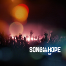 Song of Hope (Radio Version)/ICF Worship
