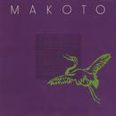 Makoto/Makoto