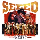 Next!/Seeed