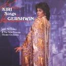 Kiri sings Gershwin/Dame Kiri Te Kanawa/New York Choral Artists/Foursome/New Princess Theater Orchestra/John McGlinn