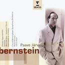 Bernstein - Orchestral Works/Wayne Marshall/Sabine Meyer/City of Birmingham Symphony Orchestra/Neeme Järvi
