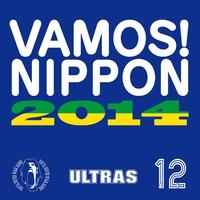 バモ!ニッポン2014/ULTRAS