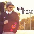 Iroas/Epsilon