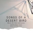 Song of a Desert Bird/Yoriko Ikeya
