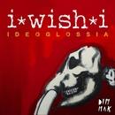 Ideoglossia/I Wish I