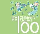 ママと聴こうよ! ~新・こどものためのクラシック・ベスト100/Various Artists