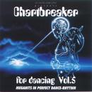 Chartbreaker (Vol. 5)/Klaus Hallen Tanzorchester