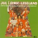 Jul I Synge - Legeland #1 (feat. Poul Bundgaard)/Grethe Mogensen Og Dragørbørnene