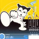 Disco 2001/Tokyo Ghetto Pussy