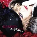 Moulin Rouge/KAMIJO