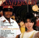 ANNIVERSARY FROM NEW YORK AND NASSAU/中森明菜