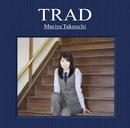 TRAD/竹内まりや