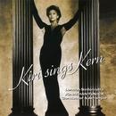 Kiri sings Kern/Dame Kiri Te Kanawa/London Sinfonietta/Jonathan Tunick