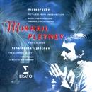 Mussorgsky/Tchaikovsky - Piano Works/Mikhail Pletnev