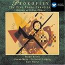 prokofiev concertos/Michel Beroff