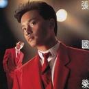 Zhang Guo Rong/Leslie Cheung