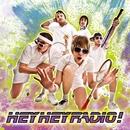 Hey Hey Radio!/Hey Hey Radio!