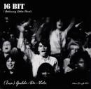 Ina-Gadda-Da-Vida/16BIT
